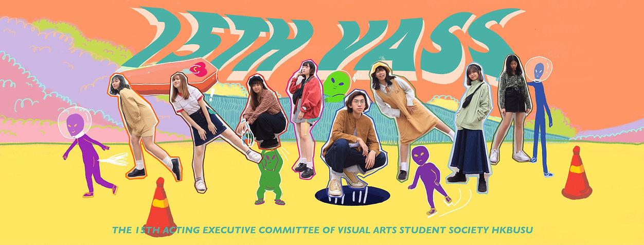 031 Students' Union Visual Arts Student