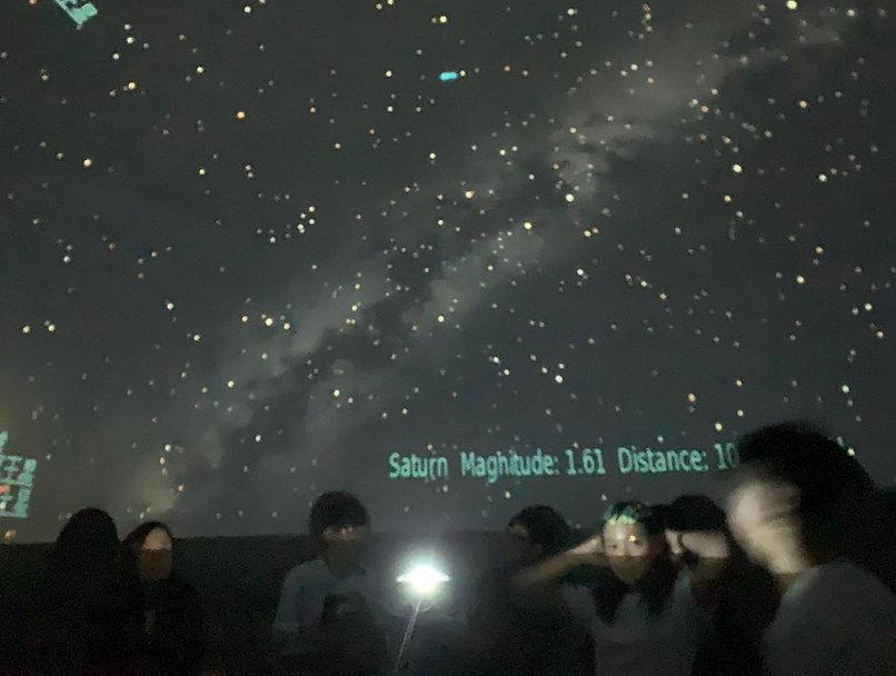 020 Astronomy Club.jpg