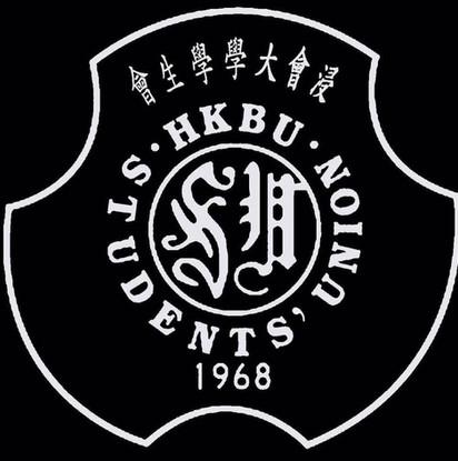 HKBUSU.jpg