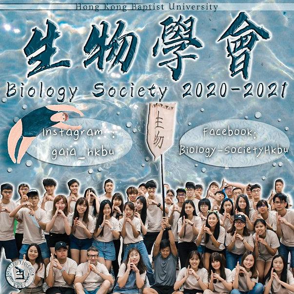 029 Biology Society.jpeg