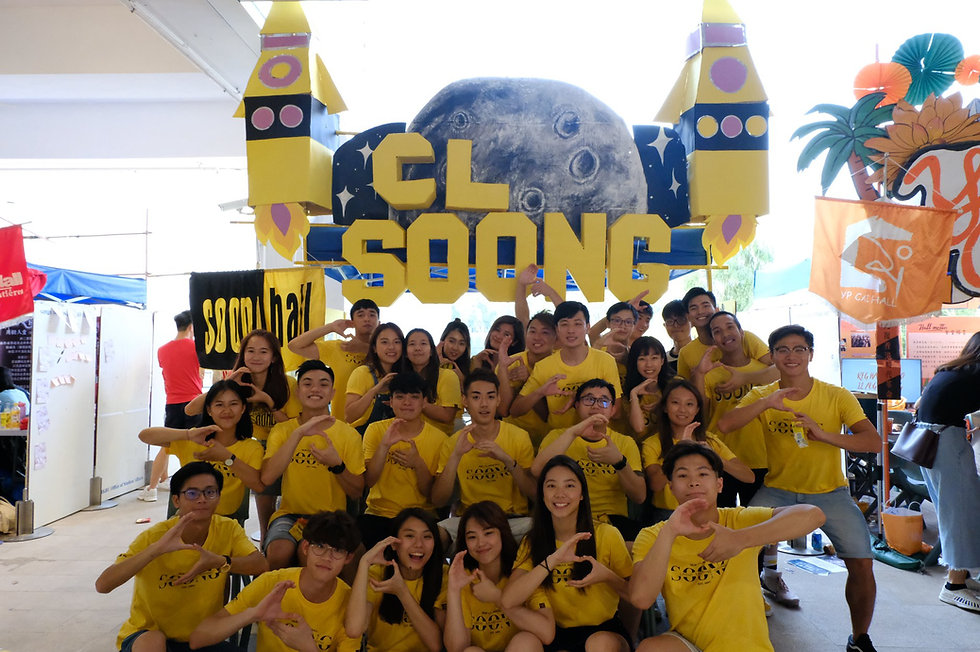 037 Students' Union Hall Council of C. L