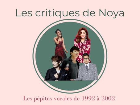 Les pépites vocales de la musique coréenne - Partie II : 1992 - 2002