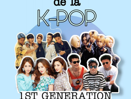 L'histoire de la kpop - Partie I : 1ère génération 1992 à 2002