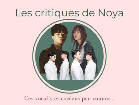 Ces vocalistes coréens peu connus