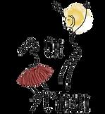 logo transparent 1.png