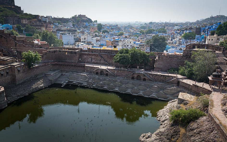 Rani Sagar Kund