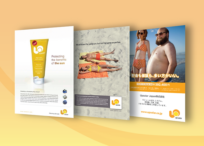 advertising banners for website-upsolar