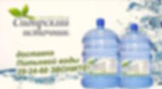 питьевая вода заказать купить помпу кулер стаканы Стаканодержатели к кулерам - наличие и цены