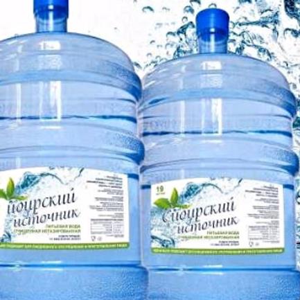 """Питьевая вода """"Сибирский источник"""" 19 л."""