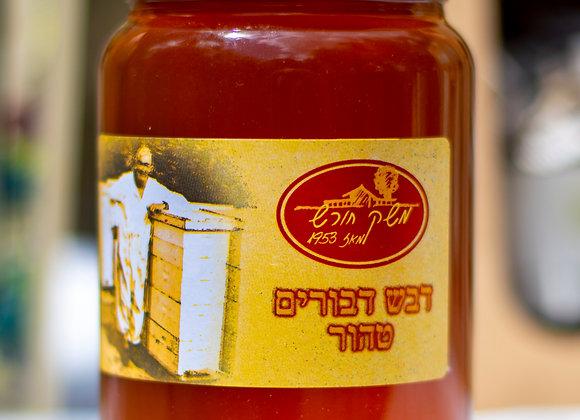 """דבש משק חורש - 1 ק""""ג"""