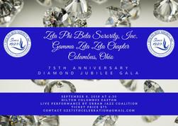 GZZ's 75th Anniversary Diamond Jubilee Gala