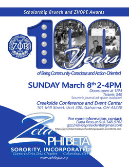 GZZ Scholarship Brunch and ZHOPE Awards