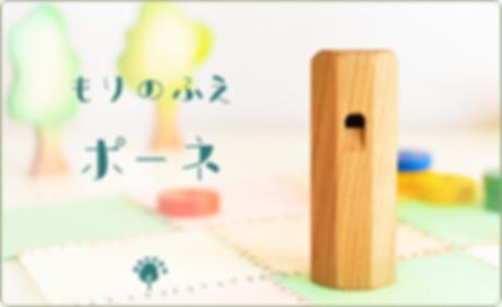 ec_pone_banner.png