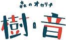june logo .jpg