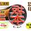 Thumbnail: 黒水牛 認印 12.0mm 職人気質逸品もの 『深彫』 手書き古印体 本トカゲケース付