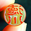 Thumbnail: オランダ水牛 認印 12mm  職人気質逸品もの 『深彫』 手書き古印体 本トカゲケース付