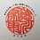 Thumbnail: オランダ水牛 実印 15.0mm  職人気質逸品もの 『深彫』 手書き開運体 本トカゲケース付