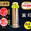 Thumbnail: オランダ水牛 実印 15.0mm 『深彫』 開運書体or篆書体