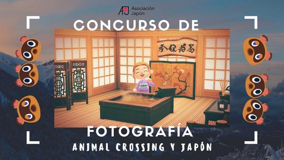 Concurso de fotografía: Animal Crossing y Japón