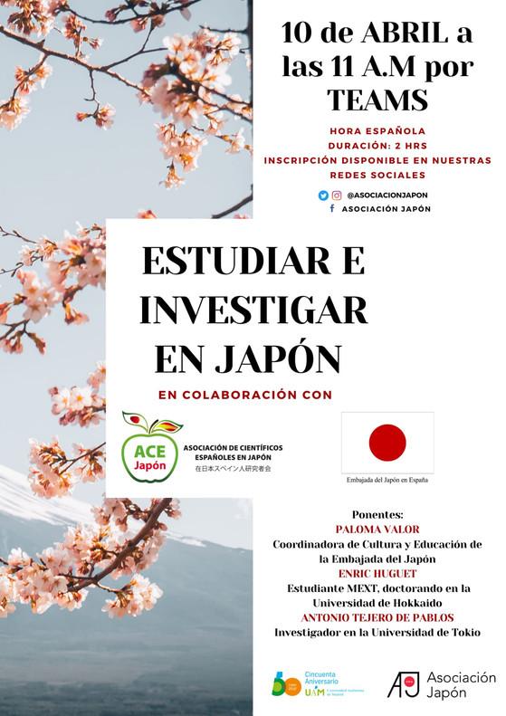 Estudiar e Investigar en Japón con la Embajada de Japón y ACE