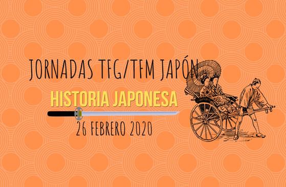 Jornada TFG/TFM Japón (HISTORIA), 26 de febrero