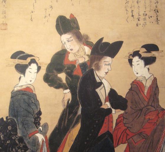 Post: Japón en la Edad Moderna: ¿el «país cerrado»?