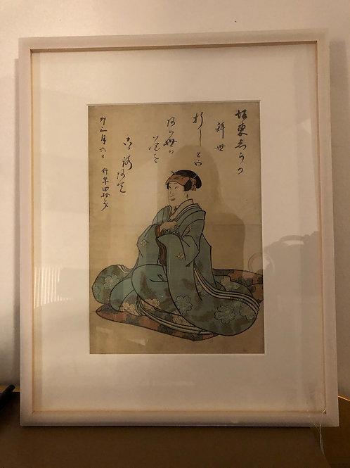 Japonski lesorez, IRWIN