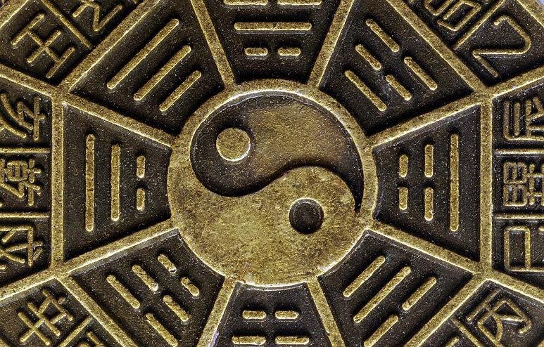 Metal-Yin-Yang-Symbol.jpg
