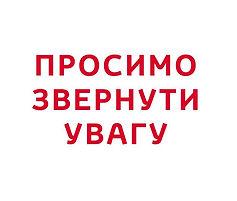 material-1529914260257-name-152991445696