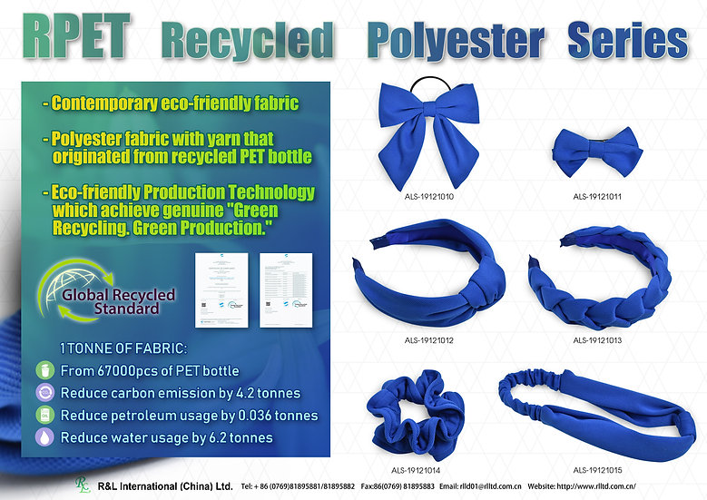 RPET Recycled Polyester Series