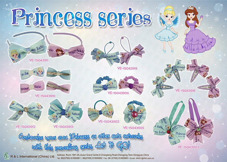 Princess Series