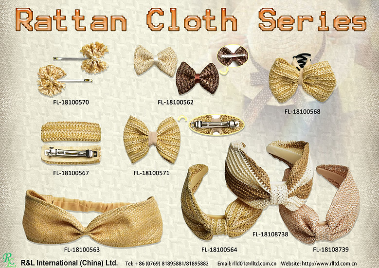 Rattan Cloth Series