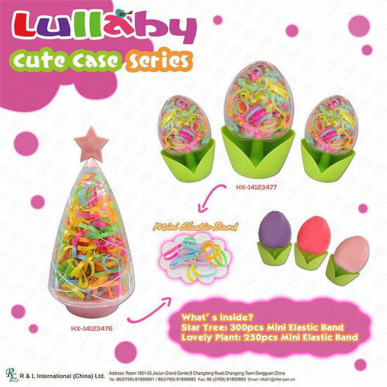(Easter)Lullaby Cute Case Series 3