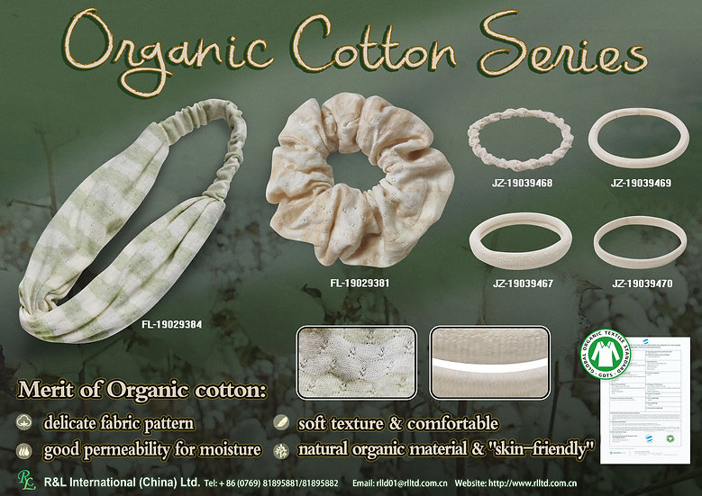 Organic Cotton Series