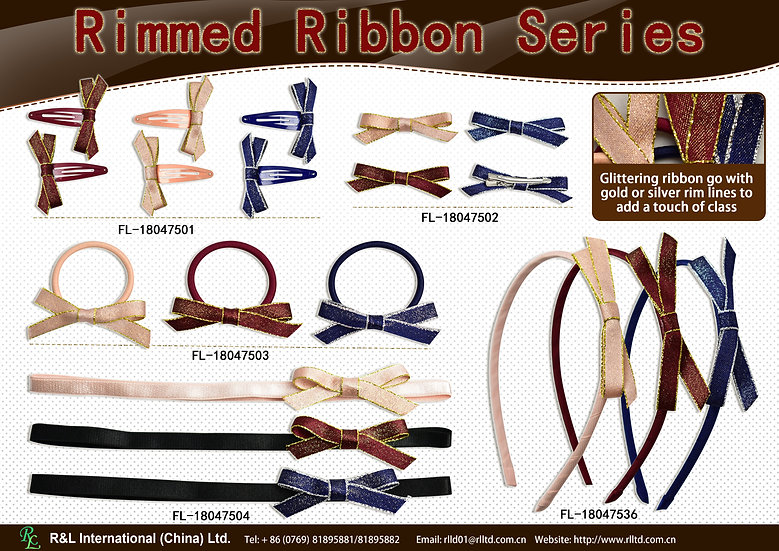 Rimmed Ribbon Series