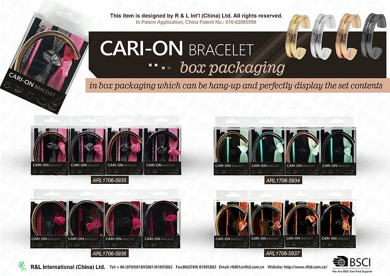 CARI-ON BRACELET-box packaging