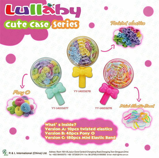 Lullaby Cute Case Series 3