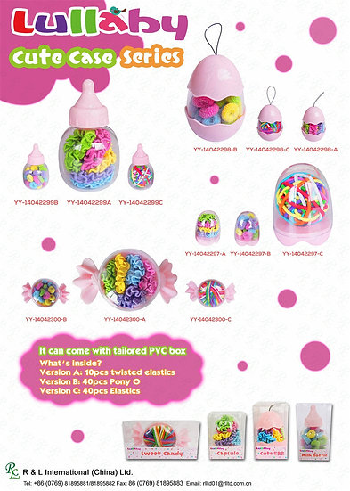 (Easter)Lullaby Cute Case Series