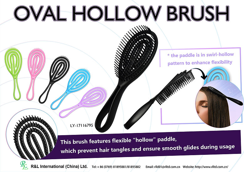 Oval Hollow Brush