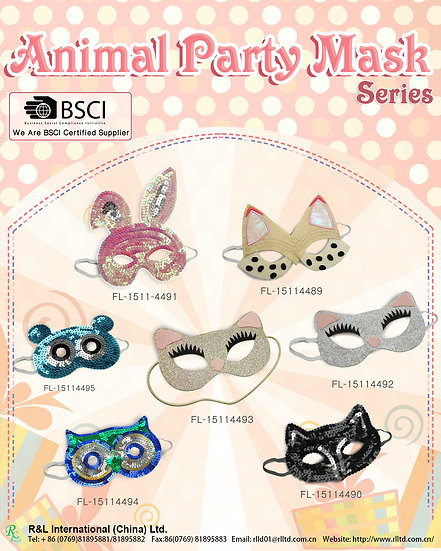 Animal Party Mask Series
