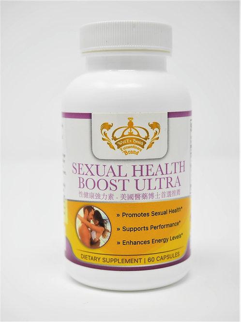 WellEx Health Sexual Health Boost Ultra