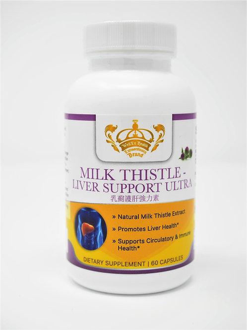 WellEx Health Milk Thistle – Liver Support Ultra