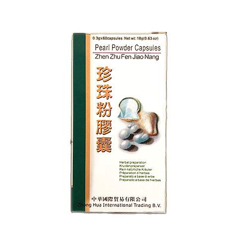 Pearl Powder Capsule (Zhen Zhu Fen Jiao Nang)