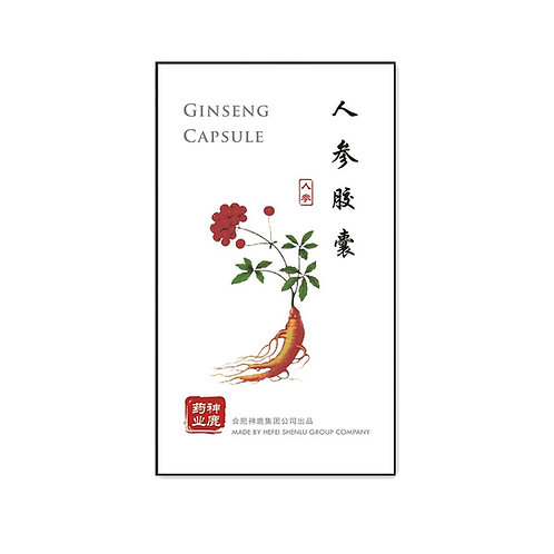 Ginseng Capsules (Ren Shen Jiao Nang)