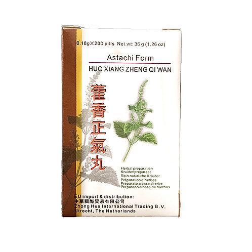 Astachiform(HuoXiangZheng Qi Wan)