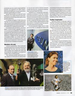 Revista Estadio (Equador)
