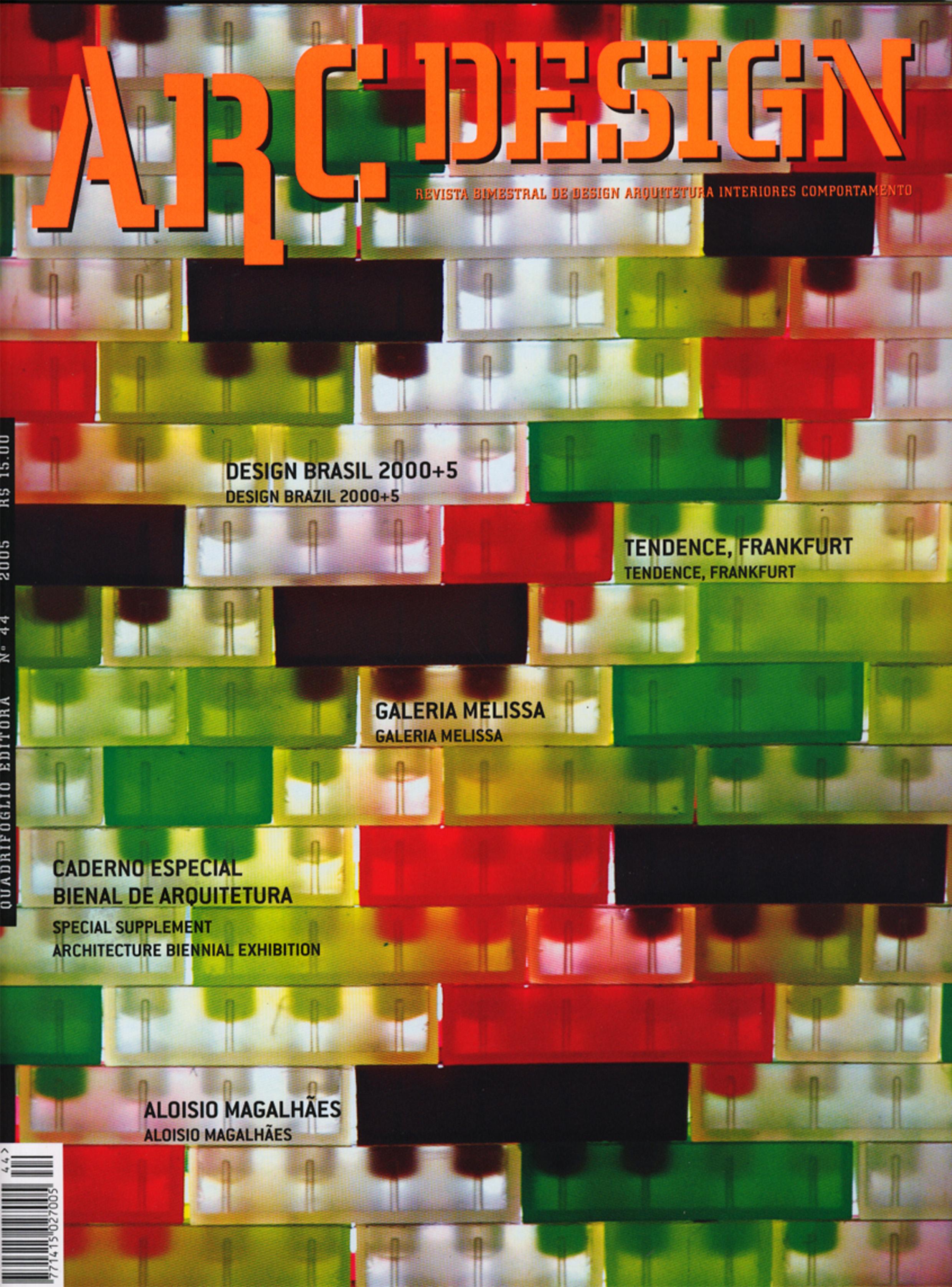 ArcDesign - 2005