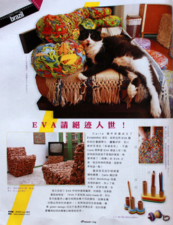 U Magazine - reportagem (2012)