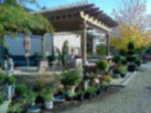 chalupsky nursery front.jpg