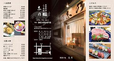 shino_panf_v8_ページ_1.jpg